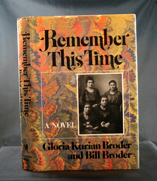 Image for Remember This Time: A Novel
