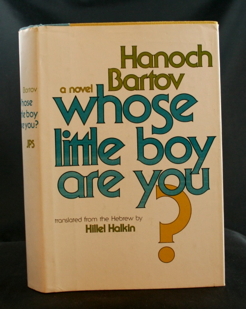 Image for Whose Little Boy Are You?: A Novel