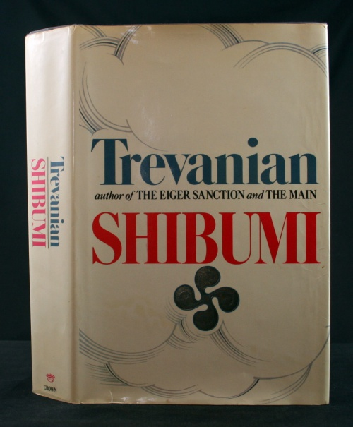 Image for Shibumi