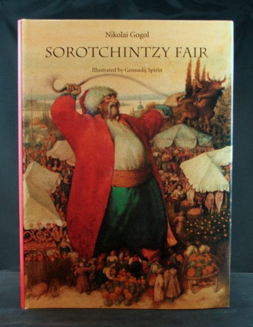 Image for Sorotchintzy Fair