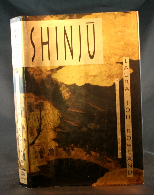 Image for Shinju